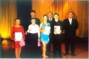 V Ogólnopolski Turniej Tańca Towarzyskiego o Puc
