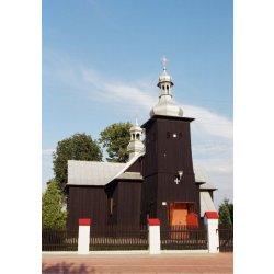 Zdjęcie kościoła od frontu